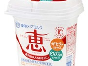 ナチュレ恵 118円(税抜)