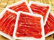 オーストラリア産牛肩ロース肉すき焼き用 139円(税抜)