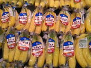 ミディオバナナ 158円(税抜)