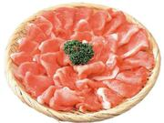 コープス 清浄豚 もも切りおとし 98円(税抜)