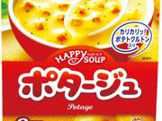 ハッピースープ 各種 198円(税抜)