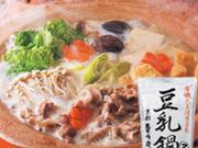 豆乳鍋スープ 398円(税抜)