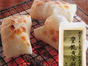 豊饒黄金餅<角> 1,180円(税抜)