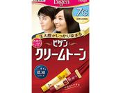 ビゲン クリームトーン 357円(税抜)