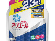 アリエールイオンパワージェル詰替用 超ジャンボサイズ 428円(税抜)