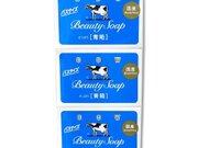 牛乳石鹸青箱バスサイズ 3個パック 128円(税抜)