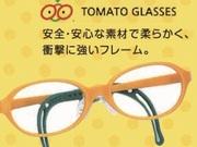 キッズメガネセット 15,000円~ 15,000円(税抜)