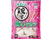 鶏屋さんの梅しそカツ 398円(税抜)