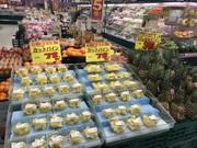 カットパイナップル 量り売り 78円(税抜)