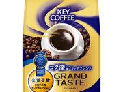 キーコーヒーグランドテイスト リッチブレンド 299円