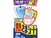 熱さまシート 12枚+4枚 348円(税抜)