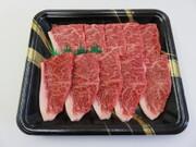 黒毛和牛モモ(イチボ)焼肉用 30%引