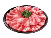 牛バラカルビ焼肉用※解凍含む 160円(税込)