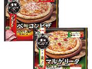 ベーコンピザ、マルゲリータピザ 178円(税抜)