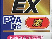 スクミントEX 液 815円