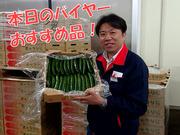 きゅうり 39円(税抜)