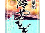 上州茶屋ひやむぎ 159円(税抜)