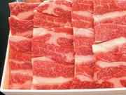 豚バラ焼肉用 480円(税抜)