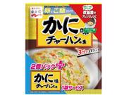 チャーハンの素2個パック小袋1袋付 かに味 158円(税抜)