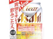 クリアアサヒ 2,310円(税抜)