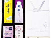 御香セット1000 包装品 880円(税抜)