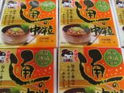 通の納豆・中粒ミニ3 57円(税抜)