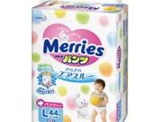 メリーズパンツ 1,170円(税抜)