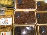 漁師仕込みのじゃこ煮 780円(税抜)
