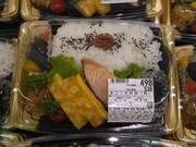 まごころ弁当(鮭) 498円(税抜)