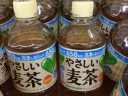 やさしい麦茶 69円(税抜)