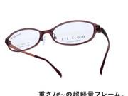 【アイクラウド】1017 16,200円