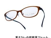 【アイクラウド】1019 16,200円