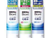 メンズビオレ 浸透化粧水 498円(税抜)