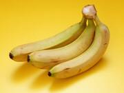 濃味仕立てバナナ 128円