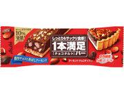 1本満足バー チョコタルト 98円(税抜)