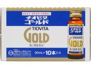チオビタゴールド 1,280円(税抜)