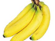 バナナ 128円(税抜)