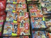 大阪王将 羽根つき餃子2個パック 298円(税抜)
