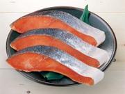 定塩銀鮭切身(養殖) 106円(税込)
