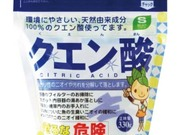 クエン酸 185円(税抜)