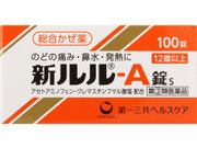 新ルルA錠s 980円(税抜)