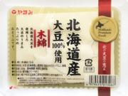 北海道産大豆100%使用木綿 78円(税抜)
