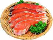 甘口銀鮭(厚切・背切身・ハラミ) 20%引