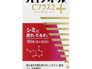 ハイチオールC プラス2 1,880円(税抜)
