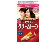 ビゲンクリームトーン 603円(税込)