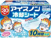 アイスノン 冷却シート 698円(税抜)