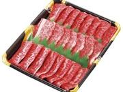 牛肉肩ロース焼肉用/上バラカルビ焼肉用 398円(税抜)