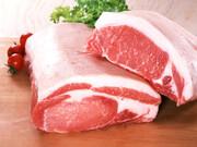 鹿児島黒豚ロース肉 259円(税抜)