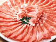 豚ロース切身 生姜焼き用 104円(税込)