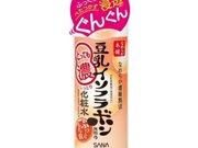 なめらか本舗とてもしっとり化粧水 648円(税抜)